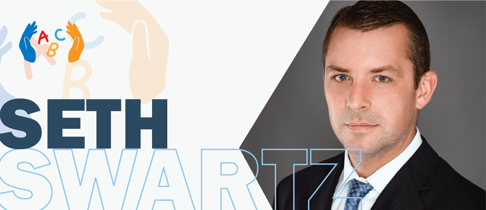 Committed to Community: Seth Swartz Discusses Volunteer as Subject Matter Expert